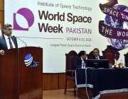 اسلام آباد: ممبر پلاننگ کمیشن سائنس اینڈ ٹیکنالوجی آئی سی ٹی اینڈ ہائر ..