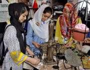 لاہور: ایکپسو سنٹر لاہور میں تیسری انٹر نیشنل بزن کانفرنس کے موقع پر ..