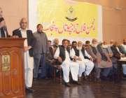 لاہور: انجمن فلاح راجپوتاں پنجاب کے سالانہ اجلاس سے سابقہ ضلع ناظم ..