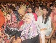 کراچی: سندھ مدرسة الاسلام یونیوورسٹی کی134ویں سالگرہ کے موقع پرشرکاء ..