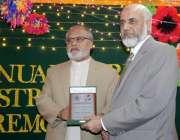 راولپنڈی: سر سید کیمرج سکول بابو لعل حسین روڈ ڈوھک رتہ میں سالانہ نتائج ..