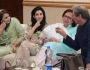 لاہور: تحریک انصاف کے زیر اہتمام مقامی ہوٹل میں منعقدہ تقریب میں شفقت ..