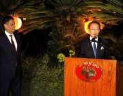 اسلام آباد: پاکستان اور جاپان کے مابین فرینڈشپ فورم کی افتتاحی تقریب ..