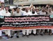 کراچی: کراچی پریس کلب کے سامنے پاپولیشن ویلفیئر کے ملازمین20سال سے کنٹریکٹ ..