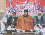 لاہور: پاکستان علماء کونسل کے مرکزی چیئرمین حافظ طاہر محمد اشرفی مرکزی ..