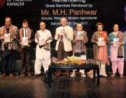 کراچی: آرٹس کونسل آف پاکستان کراچی میں سندھی ادب کے نامور ادیب، دانشور ..