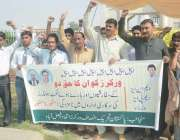 فیصل آباد: پاکستان تحریک انصاف کے کارکنان ضلع کونسل چوک میں حکومتی ..