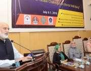 """لاہور: وائس چانسلر پنجاب یونیورسٹی پروفیسر نیاز احمد """"ذہنی صحت پر .."""