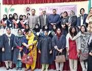 راولپنڈی: وفاقی وزیر ریلوے شیخ رشید احمد کا گورنمنٹ ڈگری کالج فار وومن ..
