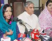 لاہور: پیپلز پارٹی کی مرکزی سیکرٹری اطلاعات ڈاکٹر نفیسہ شاہ لاہور پریس ..