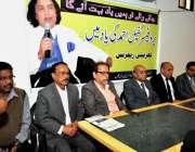 کراچی: کراچی پریس کلب میں پروفیس رکفیل احمد کی یاد مں ی تعزیت اجلاس ..