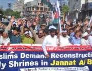 لاہور: تحریک نفاذ جعفریہ کے زیر اہتمام نکالی گئی یوم انہدام جنت البقیع ..