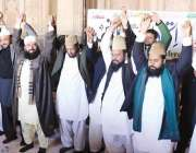 لاہور: بادشاہی مسجد میں منعقدہ داعی اتحاد امت کانفرنس میں علماء و مذہبی ..