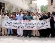 حیدر آباد: سندھ یونیورسٹی ایمپلائز ورکس ایسوسی ایشن کی طرف سے کرپشن ..