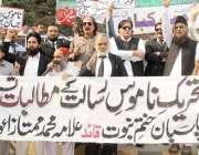 لاہور: ورلڈ پاکستان ختم نبوت کے زیر اہتمام علامہ ممتاز اعوان کی قیادت ..