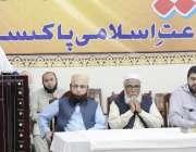 لاہور: امیر جماعت اسلامی سینیٹر سراج الحق منصورہ میں پریس کانفرنس سے ..