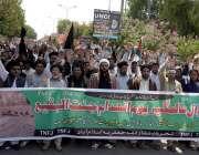 اسلام آباد: تحریک نفاذ جعفریہ کے زیر اہتمام8شوال عالمی یوم انہدام جنت ..