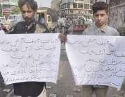 لاہور:چاہ میراں کے رہائشی11سالہ بچے کی بازیابی کے لیے پریس کلب کے باہر ..