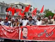 اسلام آباد: مزدوروں کے عالمی دن کے موقع پر سی ڈی کے زیر اہتمام ریلی نکالی ..