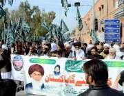 اٹک: مذہبی جماعت کے کارکنان یوم کشمیر کے موقع پر ریلی نکال رہے ہیں۔