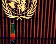 جنیوا: وزیر مملکت برائے صحت سائرہ افضل تارڑ WHOکے ریجنل سربراہ کے لیے ..