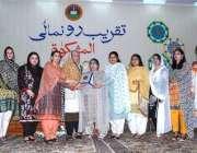 اسلام آباد: پرنسپلIMCG F-7/2فارویمن کالج خالدہ مخدوم سابق پرنسپل میڈم افروز ..