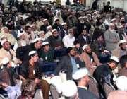 لاہور: امیر جماعت اسلامی سینیٹر سراج الحق منصورہ میں مرکزی تربیت گاہ ..