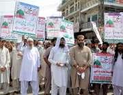 اٹک: مختلف مذہبی تنظیموں کے زیر اہتمام ہالینڈ کے خلاف فوارہ چوک میں ..