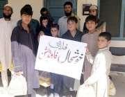 باجوڑ: خوشحال فاؤنڈیشن کی جانب سے غریب اور نادار افراد میں عیدی تقسیم ..