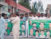 قصور: مسیحی برادی کی جانب سے مقبوضہ کشمیر میں بھارتی مظالم کے خلاف احتجاجی ..