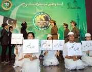 لاہور: نجی سکول کے زیر اہتمام منعقدہ تقریب میں طلبہ ٹیبلو پیش کر رہے ..
