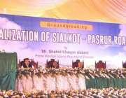 پسرور: وزیراعظم شاہد خاقان عباسی پسرورسیالکوٹ روڈ کی افتتاحی تقریب ..