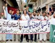 لاہور: شہریان پاکستان کے چیئرمین شفیق رضا قادری کی قیادت میں مظاہرہ ..