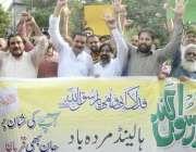 لاہور: فتح گڑھ کے رہائشی پریس کلب کے باہر احتجاج کے دوران نعرے بازی ..