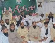 لاہور: علماء کونسل کی مرکزی مجلس شوریٰ کے اجلاس کے بعد چیئرمین حافظ ..