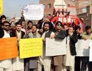 پشاور: خیبر پختونخوا یوتھ اسمبلی کے زیر اہتمام سانحہ قصور کے خلاف احتجاجی ..