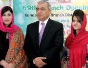 آٹھ مقام: صدر بینک آف آزاد جموں کشمیر عمران صمد کا کنڈل شاہی میں ساف ..