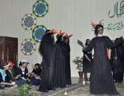 اسلام آباد:ماڈل کالج فار گرلز کے زیر اہتمام یوم اقبال کے سلسلہ میں طالبات ..