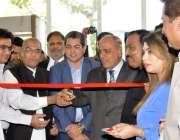 لاہور: گورنر پنجاب ملک محمد رفیق رجوانہ ایکسپو ٹریڈ کانفرنس کا افتتاح ..