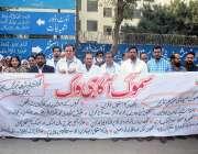لاہور: ڈاکٹرز اور سول سوسائٹی کے زیر اہتمام سموگ آگاہی واک کی جار ہی ..