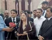 لاہور: تحریک انصاف کی مرکزی رہنما ڈاکٹر یاسمین راشد لاہو ر ہائیکورٹ ..