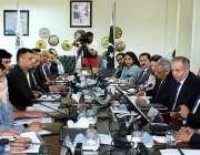 اسلام آباد: وزیر اعظم کے مشیر کامرس، ٹیکسٹائل انڈسٹری اینڈ پروڈکشن ..