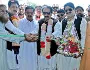 راولپنڈی: مسلم لیگ ن پی پی17کے امیدوار راجہ عبدالحنیف کے الیکشن آفس ..