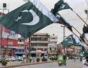 راولپنڈی: جشن آزاد ی کی آمد کے موقع پر صدر بازار کے دکانداروں نے قومی ..
