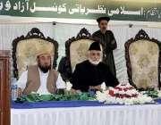 مظفر آباد: صدر آزاد کشمیر سردار مسعود خان اسلامی نظریاتی کونسل کے زیر ..