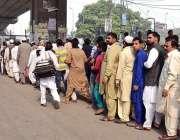 لاہور: حضرت داتا گنج بخش (رح) کے975ویں سالانہ عرس میں شرکت کے لیے آنیوالے ..