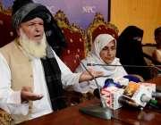 اسلام آباد: کرک کا رہائشی حمزہ اللہ خان اہل خانہ کے ہمراہ قبصہ مافیہ ..