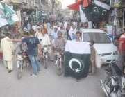 لاہور: اردو بازار میں خریداری کے لیے آنیوالوں کے رش کا منظر۔