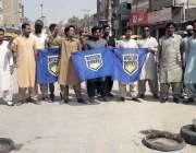 کراچی: سندھ پیپلز سٹوڈنٹس فیڈریشن کی جانب سے لاڑکانہ ہسپتال کے میڈیکل ..