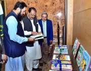 اسلام آباد: صدر مملکت ممنون حسین ، انجینئر بلیغ الرحمن کے ہمراہ ابتدائی ..